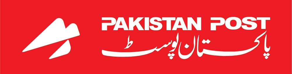 Pakistan Post Digital franchise Logo
