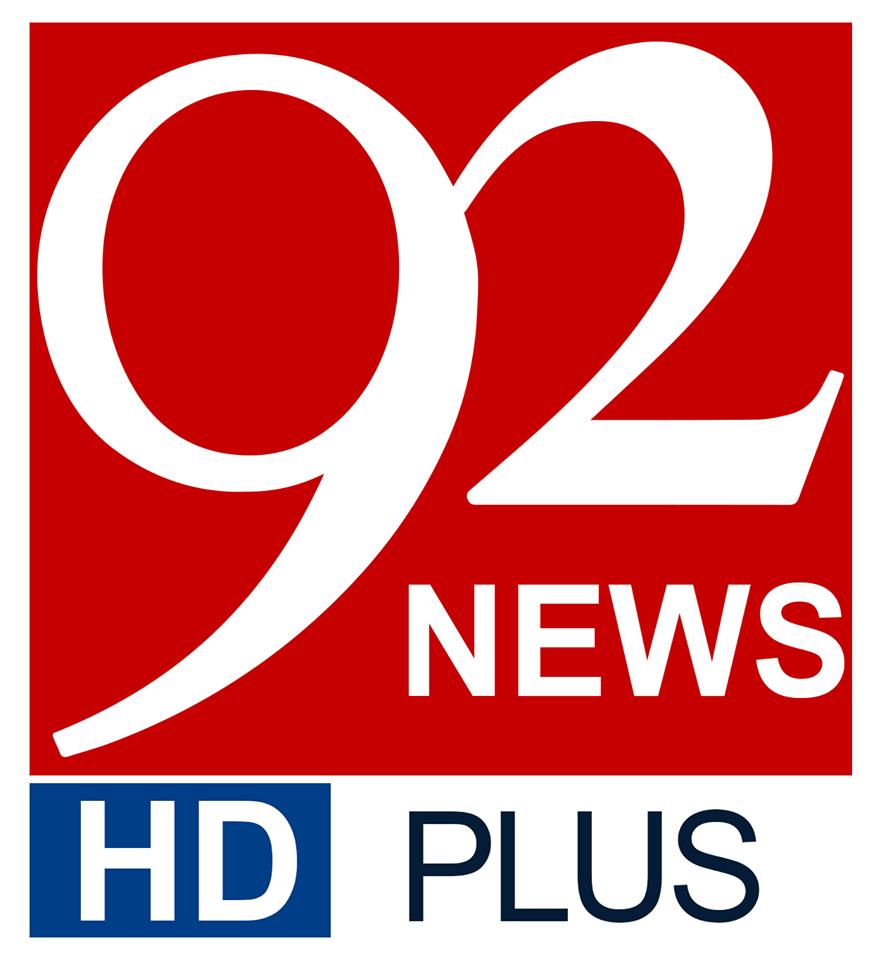 92 News - Karachi Bureau - DHA Phase 6 Branch Logo