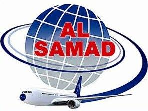 Al-Samad Travel and Tours